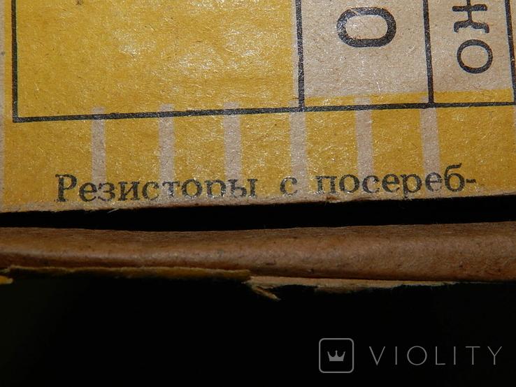 Резистор ОМЛТ-1/430ом, фото №3