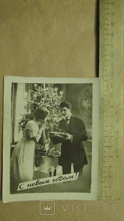 Фотооткрытка с новым годом 1958 год, фото №2