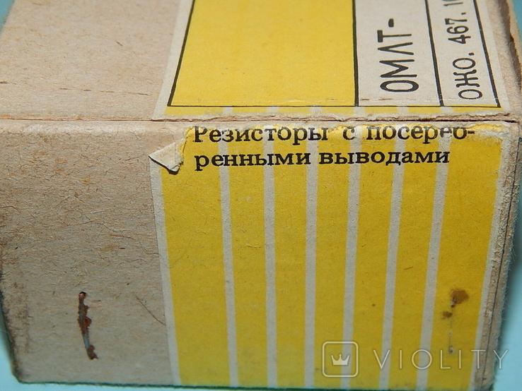 Резистор ОМЛТ-1/3,9ом, фото №3
