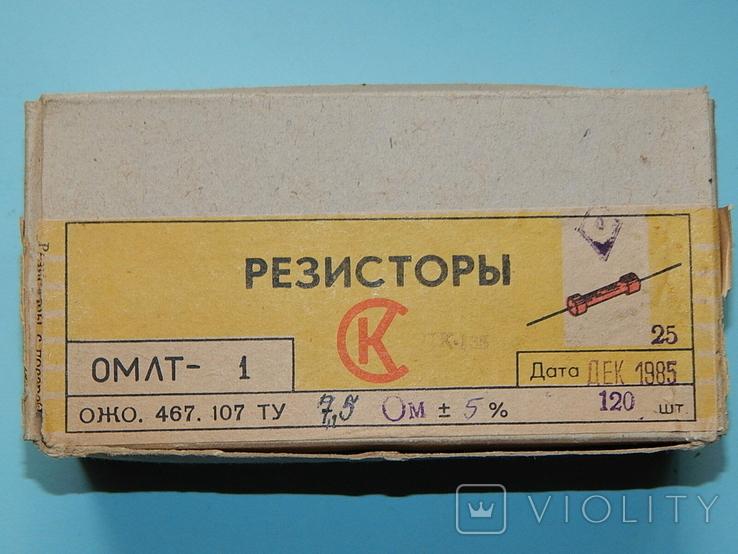 Резистор ОМЛТ-1/7,5ом, фото №2