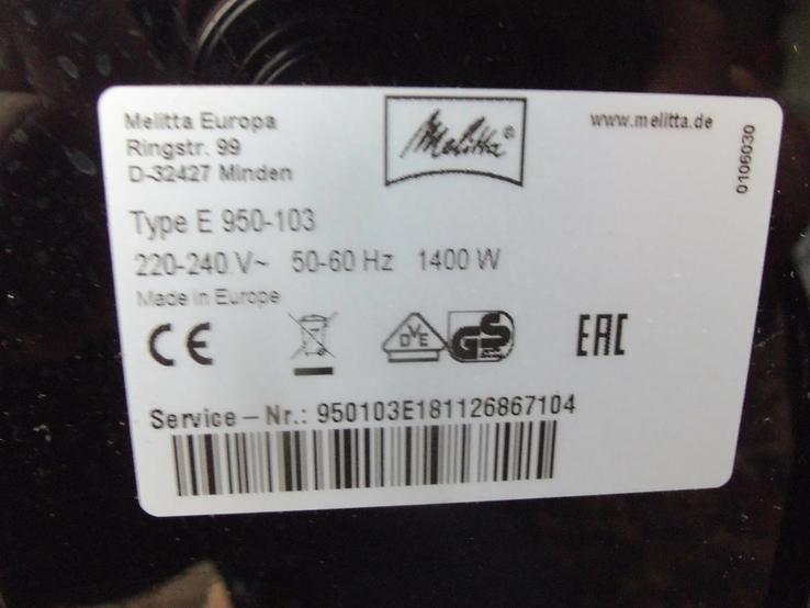 Кавомашина MELITTA Coffeo Solo   з Німеччини, фото №13