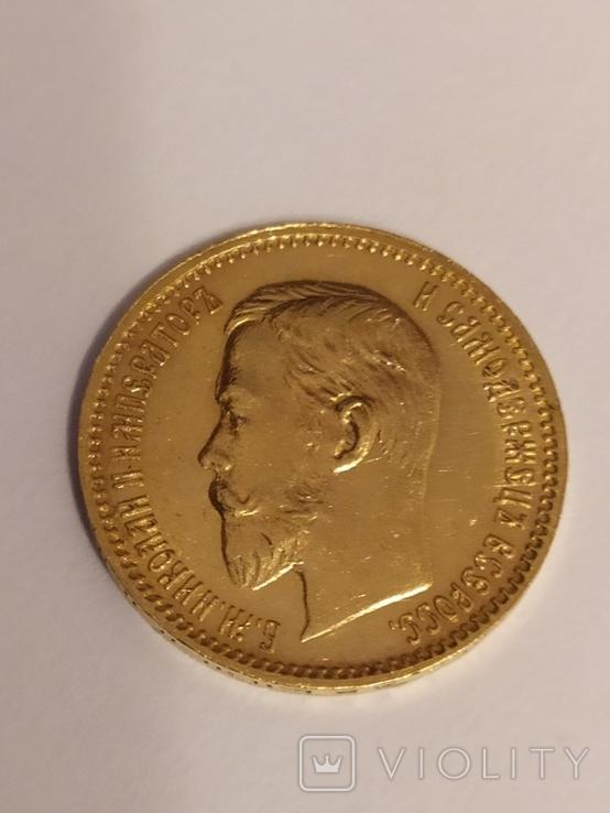 5 рублей 1904 года, фото №2