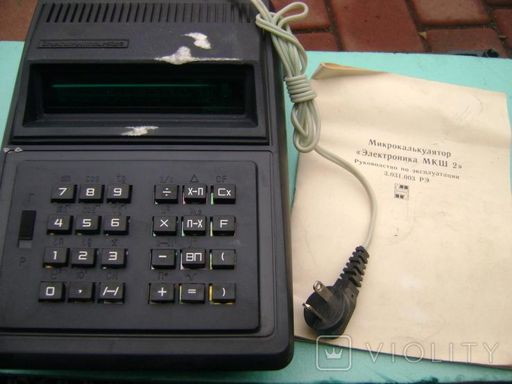Калькулятор новий без коробки 2
