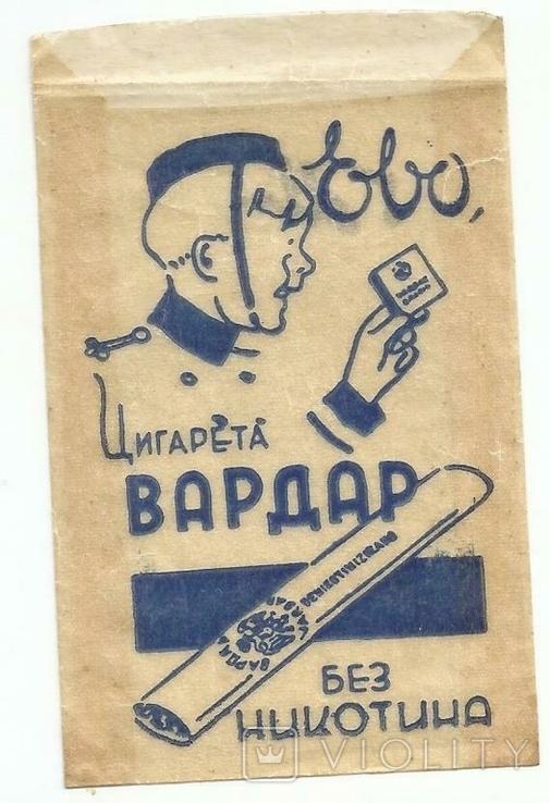 Реклама табачная 1920-е Сигареты без никотина Табак