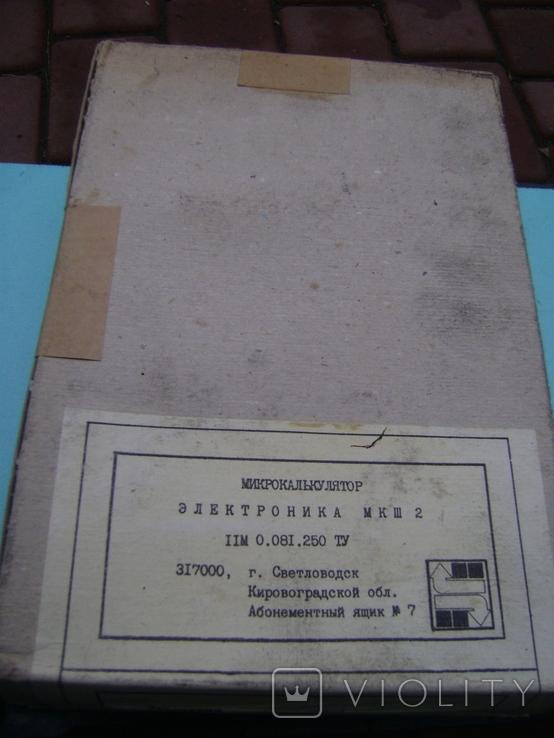 Калькулятор новий (коробка розпакована) 2, фото №2
