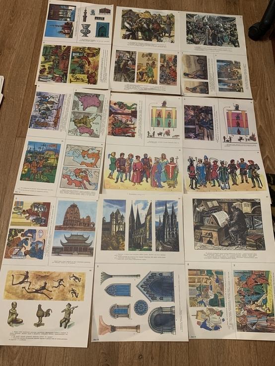 Таблицы по истории  школьные, фото №2
