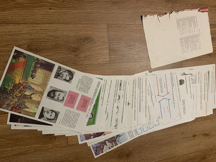 Таблицы по истории  школьные, фото №5