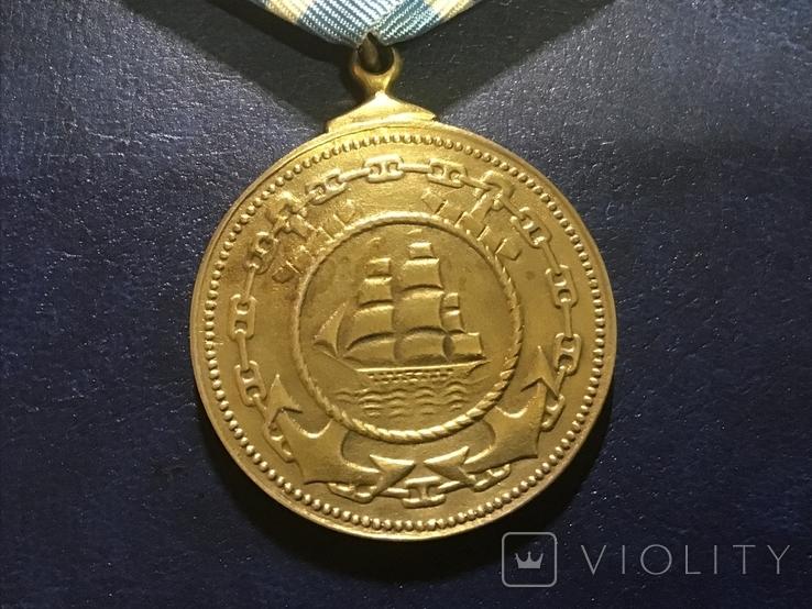 Медаль Нахимова. С номером. Копия, фото №8