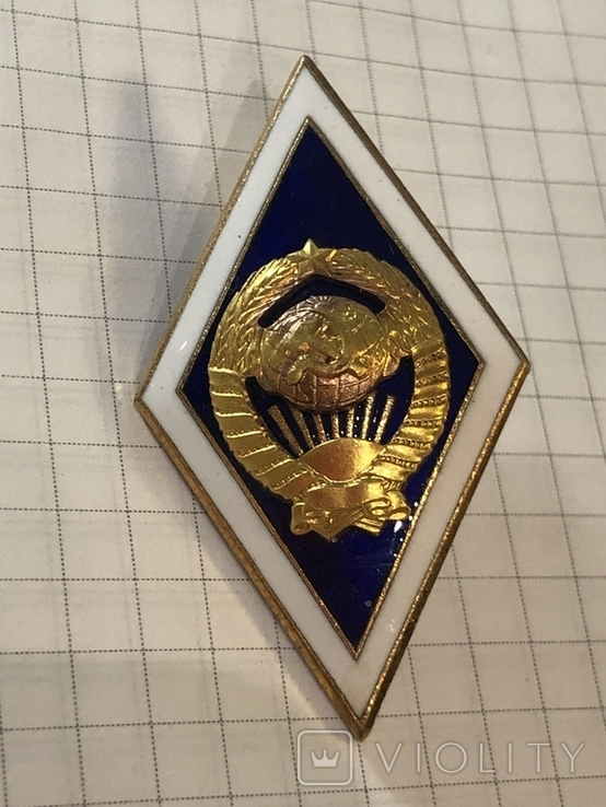СССР. Университет., фото №2