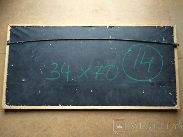 """""Абстракция""коллаж. 34х70. 2007. А. Шевчук(1951-2008), фото №8"