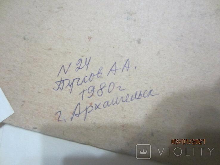 Тучков пастель 1980, фото №5