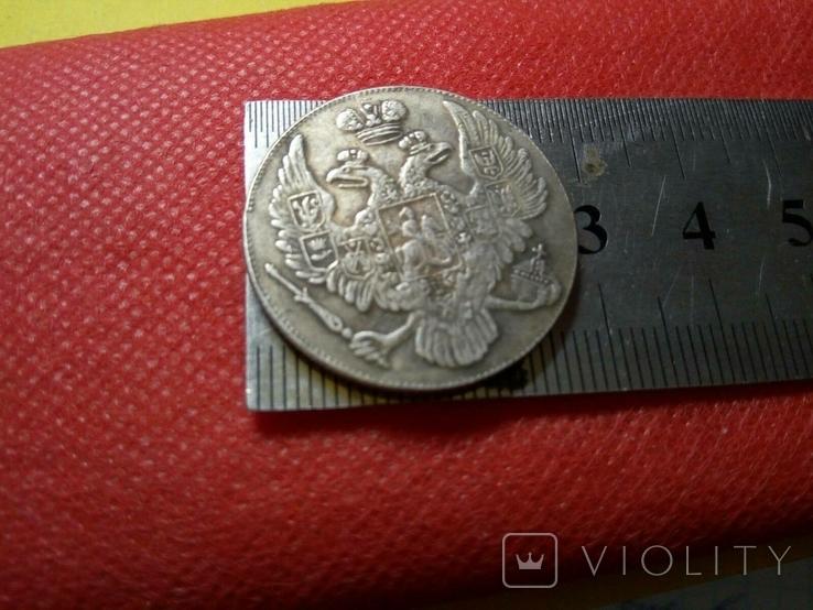 6 рублів на срібло 1830  року. Росія / Супер- КОПІЯ/  не магнітна, посрібнена, фото №3