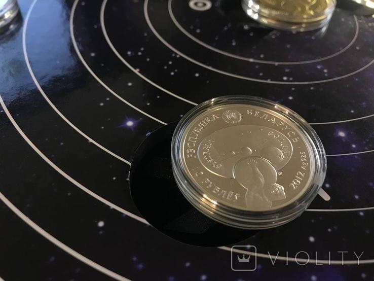 Набор серебряных монет Солнечная система, фото №4
