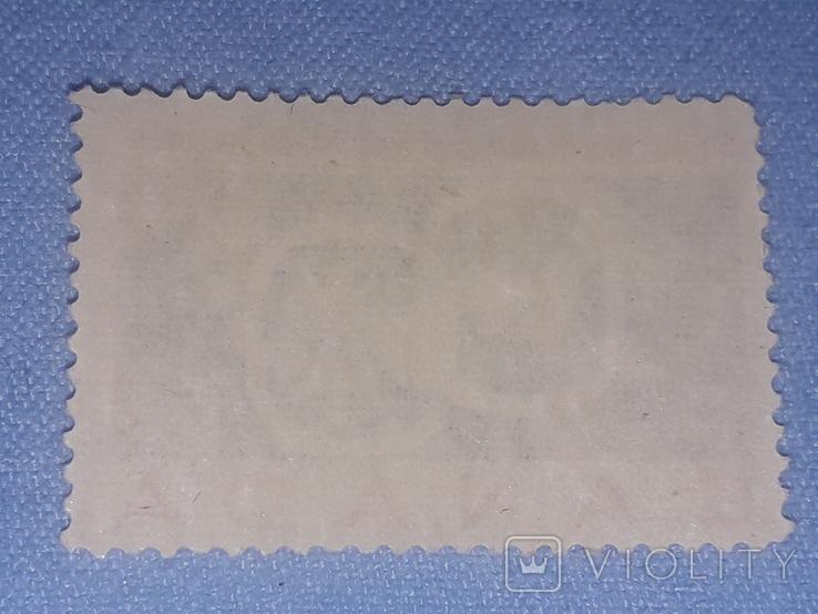 Почтовая марка Канада, фото №3