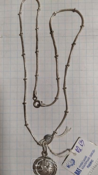 Серебренная цепочка с кулоном., фото №7