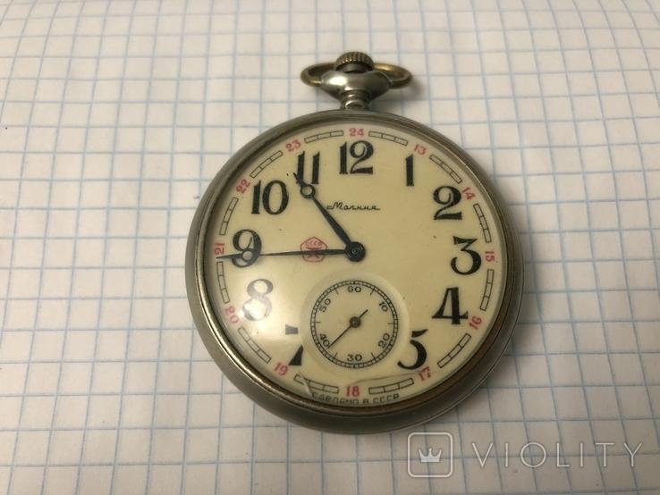 Часы Молния \4\, фото №2