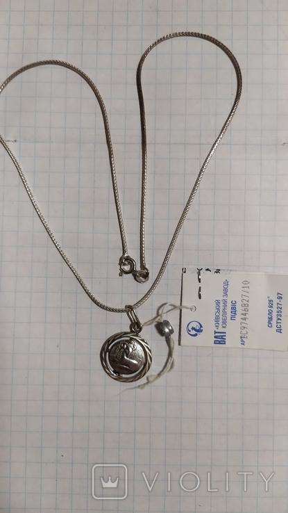 Серебренная цепочка с кулоном.2., фото №6