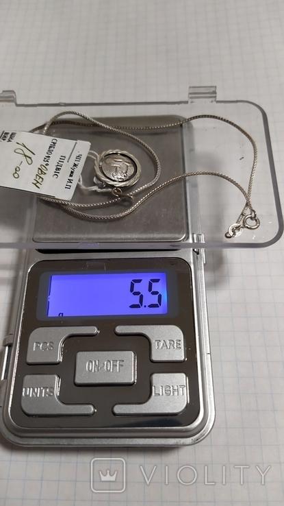 Серебренная цепочка с кулоном.2., фото №9