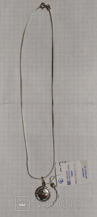 Серебренная цепочка с кулоном.2., фото №2