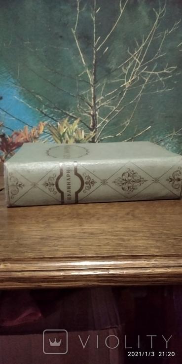 Книга Кулинария 1955 год, фото №2