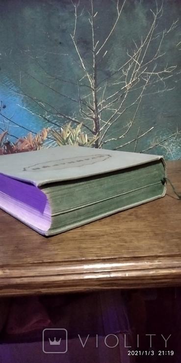Книга Кулинария 1955 год, фото №4