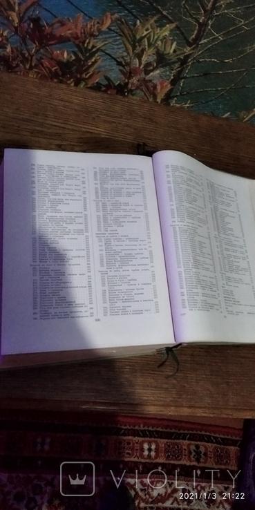 Книга Кулинария 1955 год, фото №9