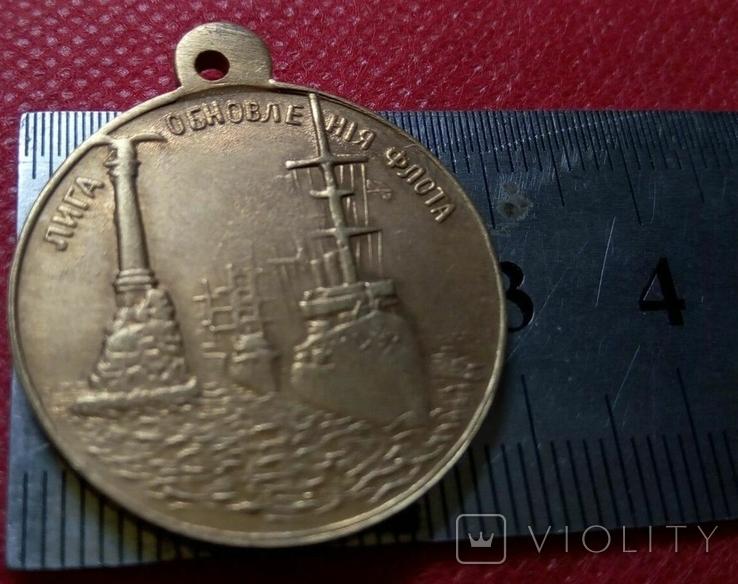 Ліга оновлення флоту 1910. Супер-копія.Позолота, не магнітна., фото №5