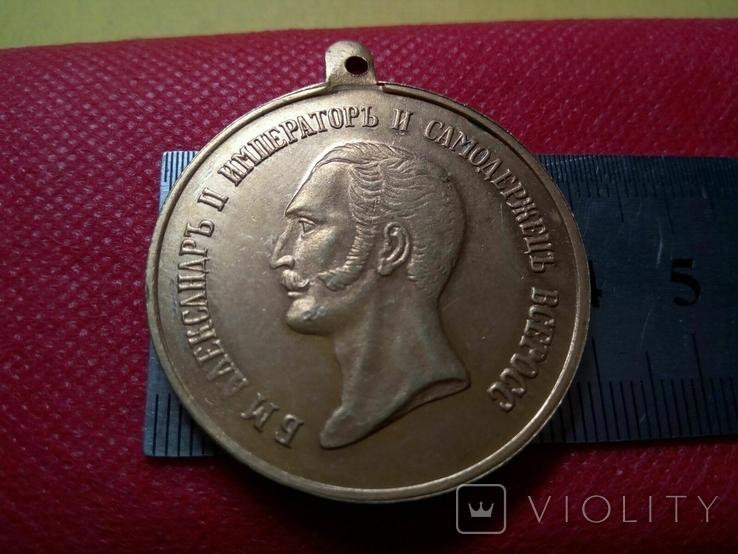 Медаль за отлічі в мореходстві.Росія . копія . не магнітна . позолота 999, фото №4