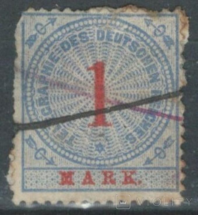 4г03 Германская империя 1875, телеграфная марка №16