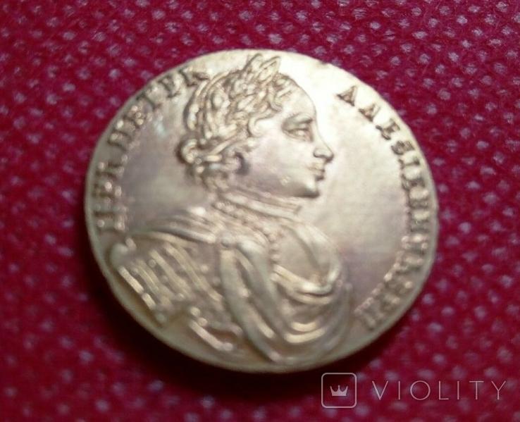 2 рубля золотом 1714 року ПетроІ. Копія - не магнітна позолота 999, фото №2