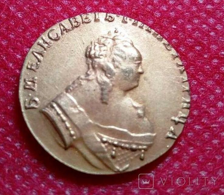 2 рублі золотом 1751 року . Копія - не магнітна позолота 999, фото №3