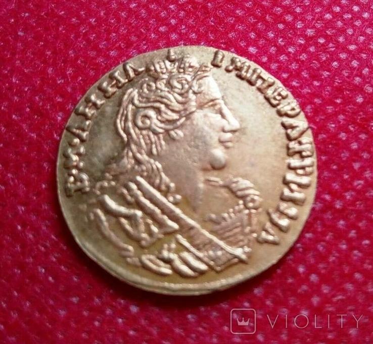 5 рублів золотом 1730 року . Копія - не магнітна позолота 999, фото №2