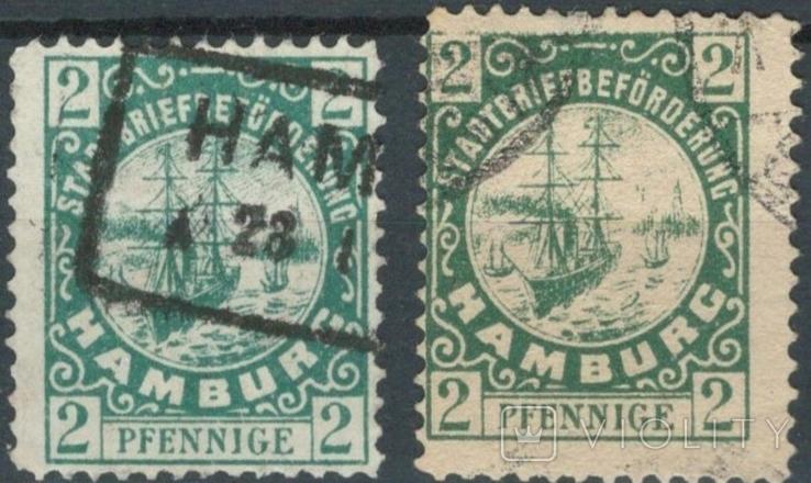 4г22 Германские города. Гамбург 1887 (разновидности)