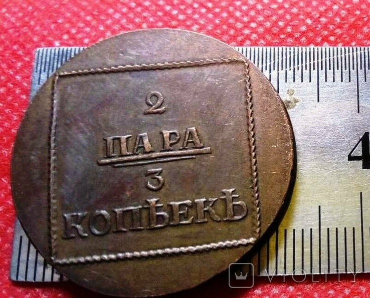 4 пара 1772  року . Копія - не магнітна мідь  для Молдови, фото №4