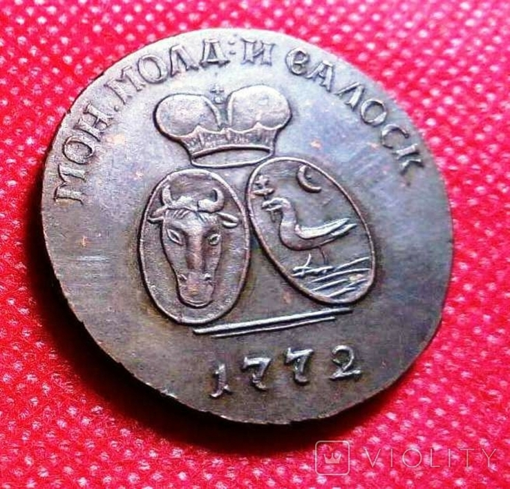 4 пара 1772  року . Копія - не магнітна мідь  для Молдови, фото №2