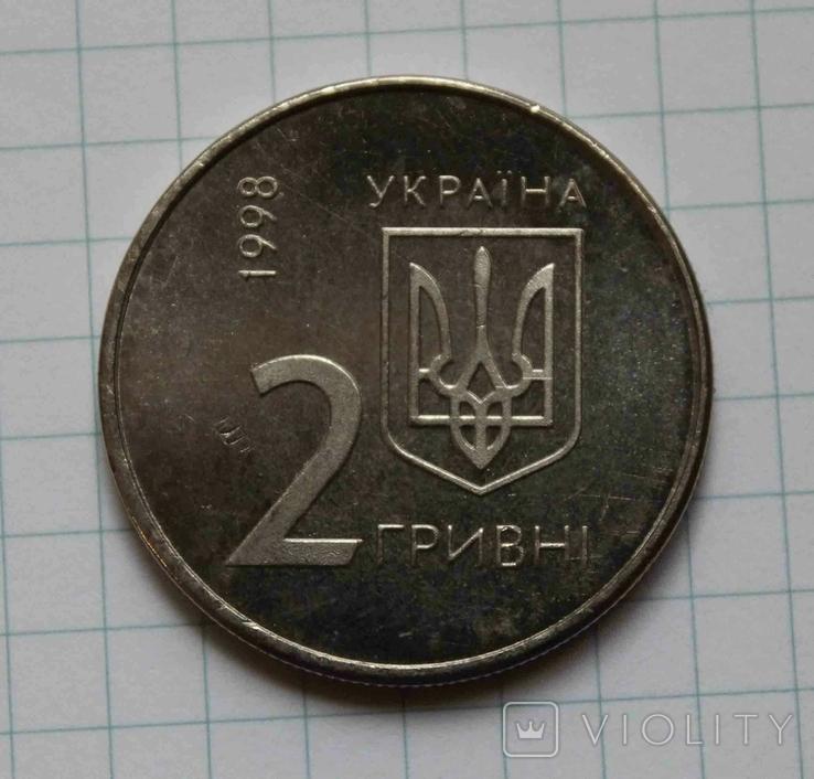2 гривны 1998 Ежегодные сборы Совета Управляющих ЕБРР в Киеве (копия), фото №5