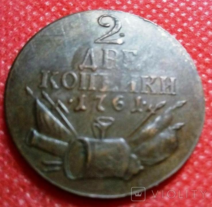 2 копійки 1761  року . Проба. Копія - не магнітна, мідна, фото №2