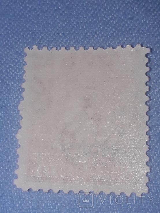 Почтовая марка Сент-Люсия, фото №3