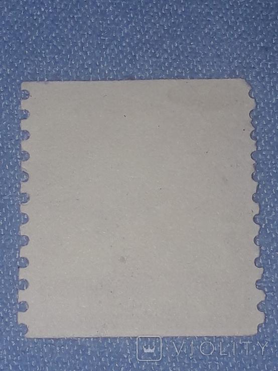 Почтовая марка США (1), фото №3