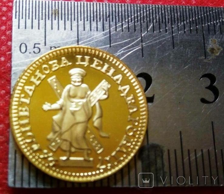 2 рублі 1726  року РОСІЯ /КатеринаІ   -копія золотої- не магнітна, /поЗОЛОТА 999/, фото №3