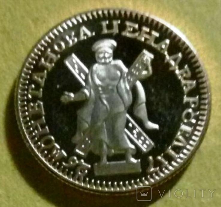 2 рублі 1726  року РОСІЯ /КатеринаІ   -копія золотої- не магнітна, /поЗОЛОТА 999/, фото №6