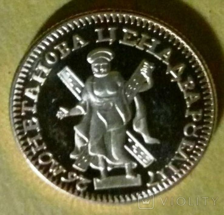 2 рублі 1726  року РОСІЯ /КатеринаІ   -копія золотої- не магнітна, /поЗОЛОТА 999/, фото №8