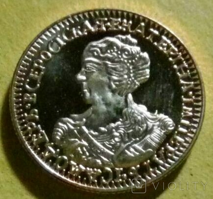 2 рублі 1726  року РОСІЯ /КатеринаІ   -копія золотої- не магнітна, /поЗОЛОТА 999/, фото №2