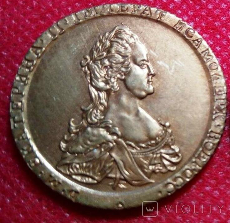 10 рублів золотом 1789 року . Копія - не магнітна позолота 999, фото №3