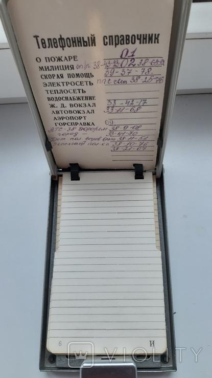 Записная книжка.Смоленск., фото №5