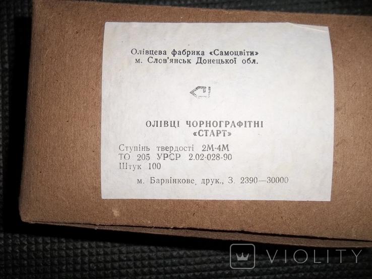 """Карандаши чернографитные.""""Старт.""""СССР.100 штук.2М-4М.143 мм., фото №5"""