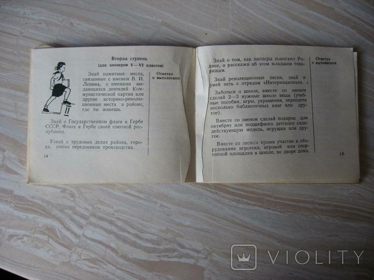 Разные документы, фото №13
