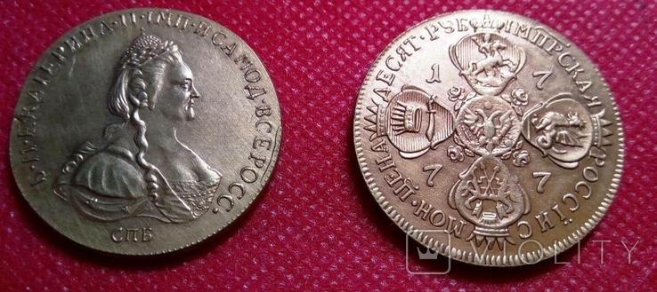 10 рублів золотом 1777року . Копія - не магнітна позолота 999, фото №3