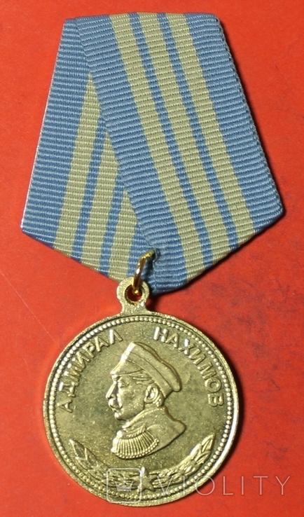 Копия Адмирал Нахимов в желтом металле, фото №3