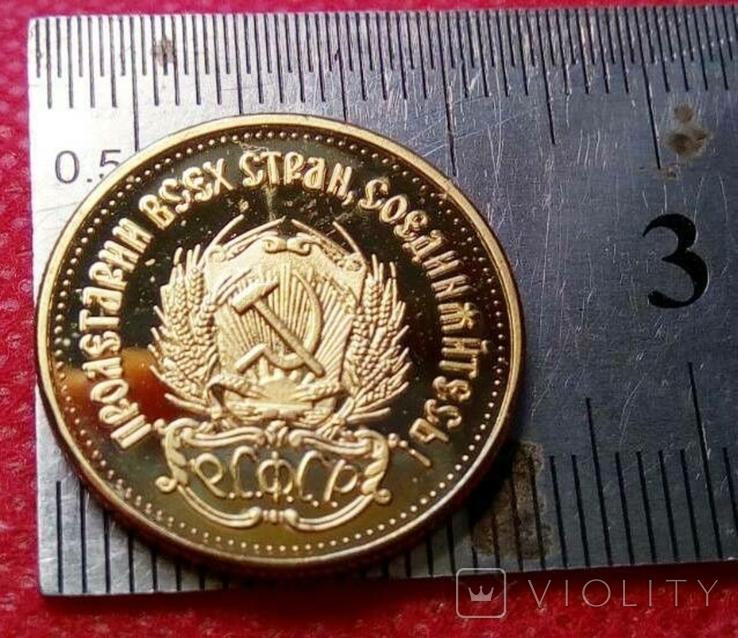 Червінець/10 рублів золотом/ 1923 року . Копія - не магнітна позолота 999, фото №4